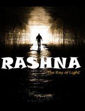 Рашна: луч света/ Rashna: The ray of Light