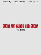 Гудди аур Гудду аур Гудда/Guddi aur Guddu aur Gudda