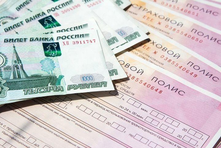 Полис ОСАГО и деньги