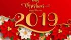 Рождество 2019