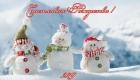 Рождественская открытка снеговички