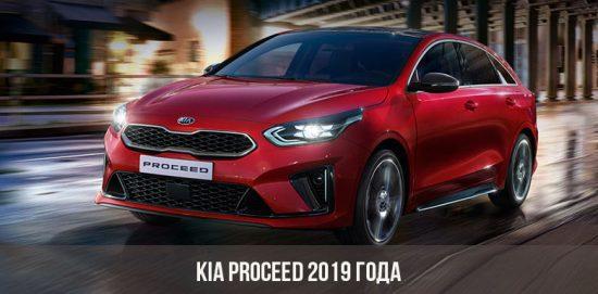 Kia ProCeed 2019