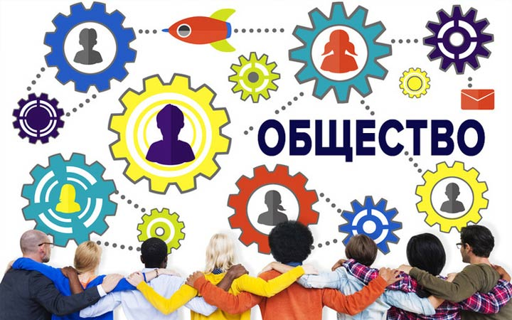 Новости по обществознанию ЕГЭ 2019 года