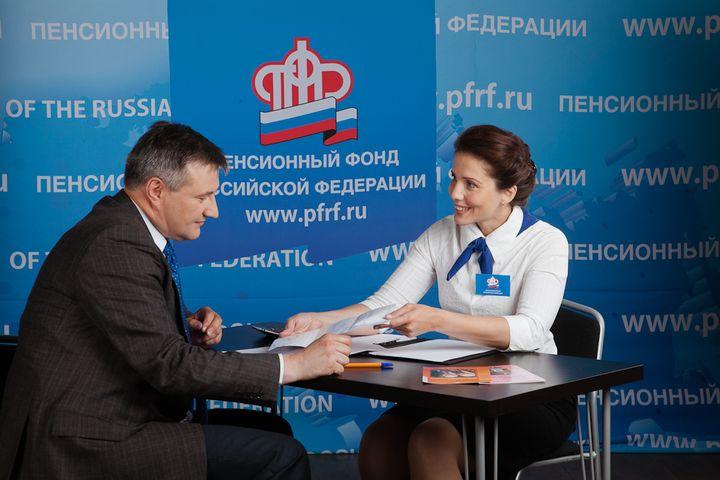 ЕДВ в 2019 году в России