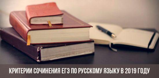 Стопка книг и ручка