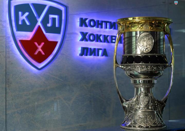 Кубок Гагарина: трофей