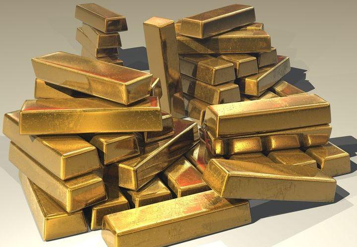 Инвестиции в золотые слитки