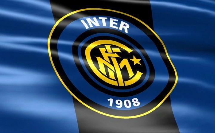 Логотип ФК Интер