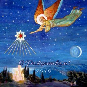 Рождество 2019 мини-открытка с ангелом