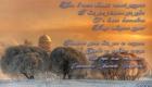 Рождественская открытка 2019 с поздравлением в стихах