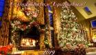 Открытка на Рождество с елкой