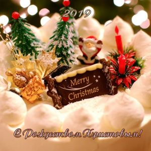 Рождественская открытка с сладостями