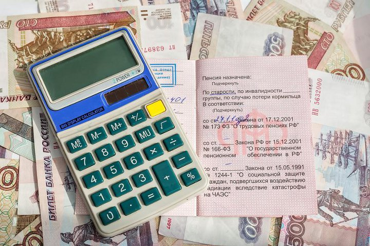 калькулятор на трудовой книжке