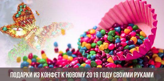 Подарки из конфет к Новому 2019 году своими руками
