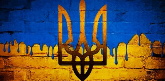 Предсказания для Украины на 2019 года