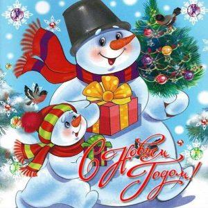 Маленькая новогодняя открытка со снеговиками