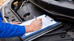 заполнение формуляра на машину