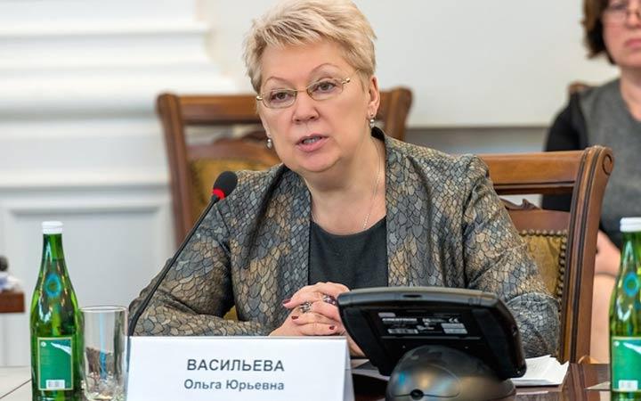 Васильева Ольга Юрьевна Министр просвещения