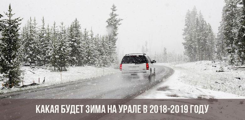 Какая будет зима на Урале в 2018-2019 году
