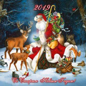 Мини-открытка детская на Старый Новый 2019 Год