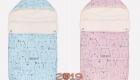 Конверты для новорожденных Crockid зима 2018-2019