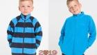 Флисовые костюмы для детей Крокид зима 2018-2019