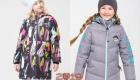 Куртки для девочек Crockid осень-зима 2018-2019