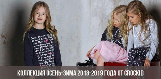 Коллекция осень-зима 2018-2019 года от CrockidКоллекция осень-зима 2018-2019 года от Crockid
