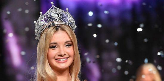 Конкурс Мисс Россия 2019