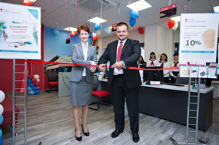 Новогодние депозиты от банка Санкт-Петербург