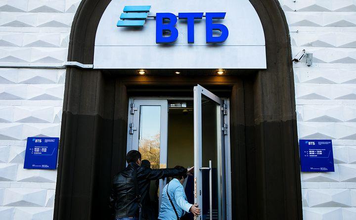 Новогодние депозиты от банка ВТБ