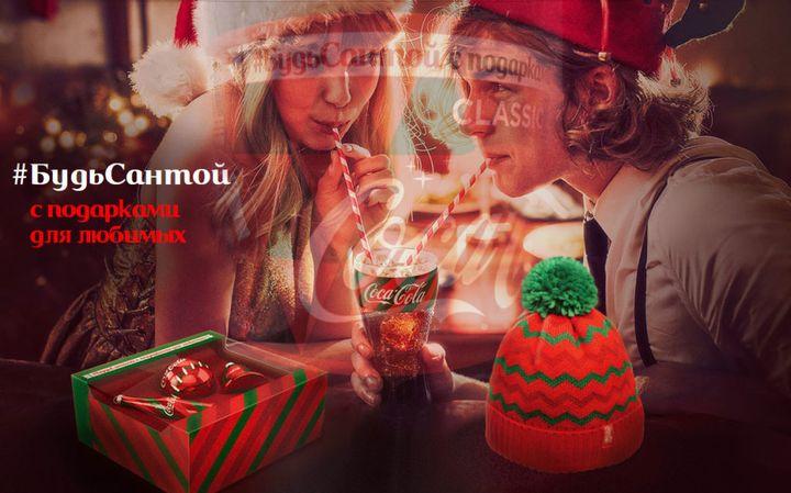 Новогодняя акция от Кока-колы на 2019 год