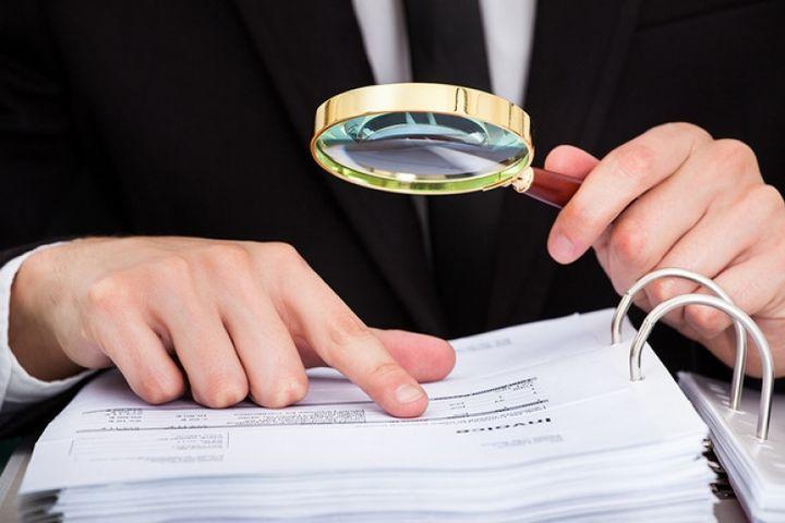 Проверка предприятия прокуратурой