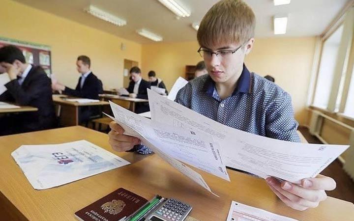 ЕГЭ 2019 расписание экзаменов