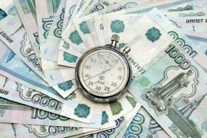 Рубли и часы