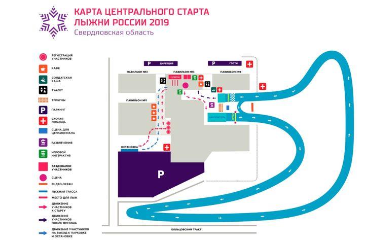 Карта состязания Лыжня России 2019 года