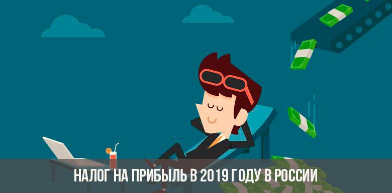 Новогоднее шампанское – выбираем правильно, Новый год - 2019