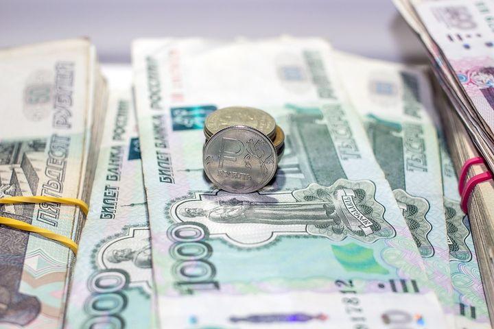 Изображение - Прибавка к пенсии москвичам в 2019 году будет ли pribavka-k-pensii-moskvicham-v-2019-godu-budet-li-2