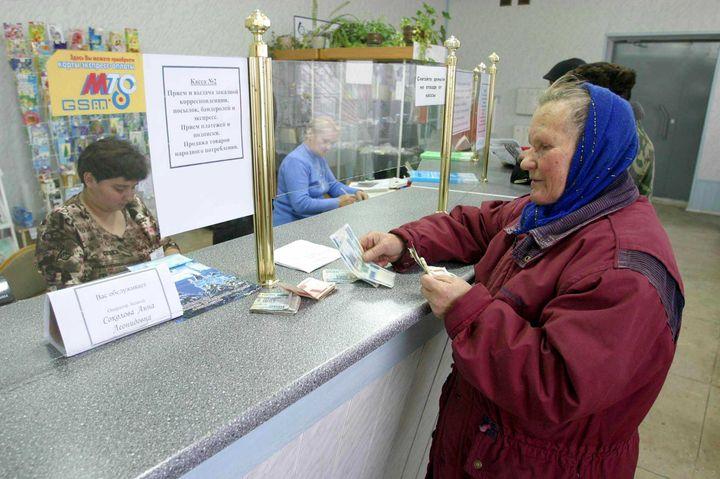 Изображение - Прибавка к пенсии москвичам в 2019 году будет ли pribavka-k-pensii-moskvicham-v-2019-godu-budet-li-3