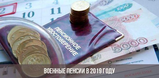 Военные пенсии в 2019 году