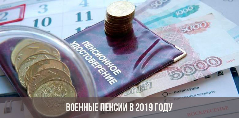 Выдача материнского капитала в 2019 году