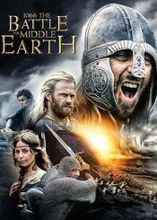 Военный фильм 2019 года 1066
