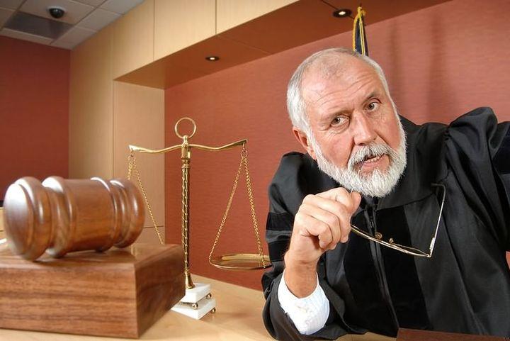 Судья РФ