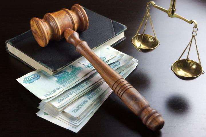Судебное решение об алиментах