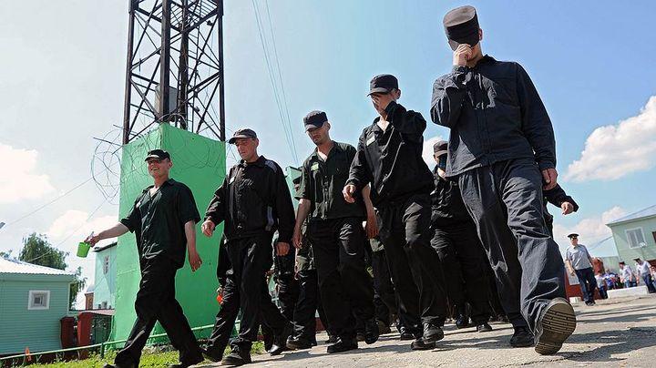 Амнистия заключенных в России