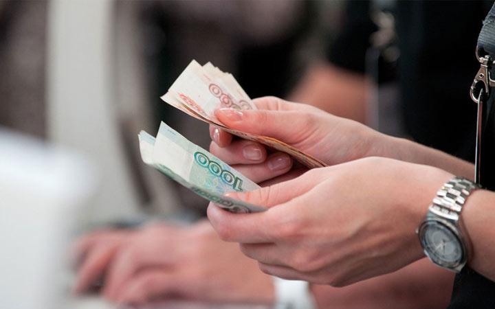 Как изменятся зарплаты россиян на протяжении 2019 года
