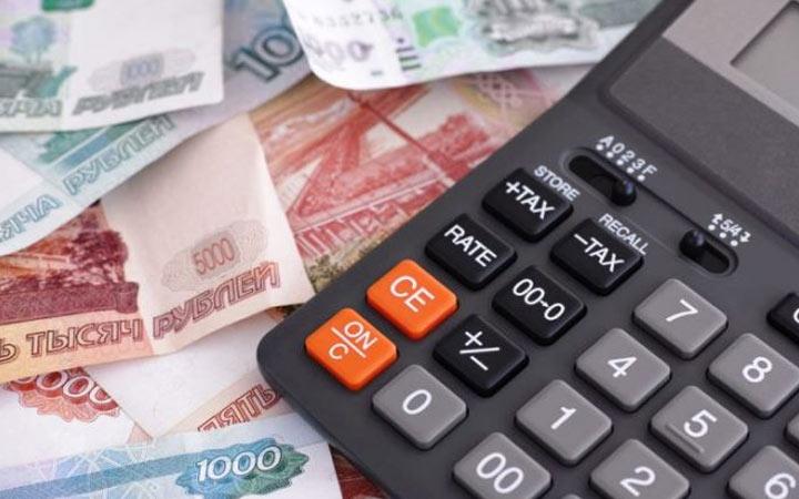 Индексация зарплат россиян в 2019 году когда и сколько добавят