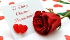 Валентинка с розой на 2019 год
