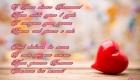 Открытка на День св. Валентина с поздравлением в стихах