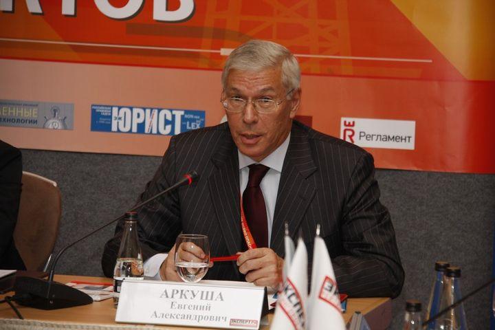 Евгений Аркуша
